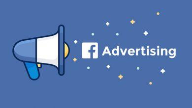 Photo of طريقة عمل اعلان ممول عبر فيسبوك من الصفر للمبتدئين